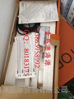 542-401光栅测微仪Mitutoyo日本进口原装三丰