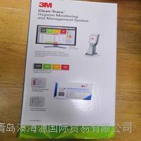 美国3M荧光检测仪现货 LM1