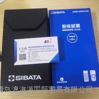 080540-520柴田DPD法余氯测试仪日本SIBATA