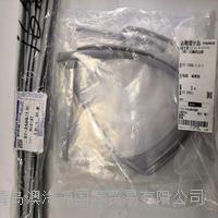 日本Shin-Etsu信越热缩管ST-65DG(0.6)