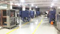 电子高低温试验箱 PR-GD-150F