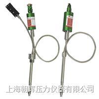 沈陽環保型壓力傳感器 熔體壓力變送器