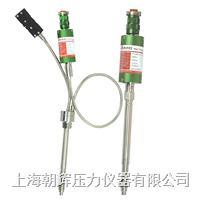 南京環保型壓力傳感器 熔體壓力變送器