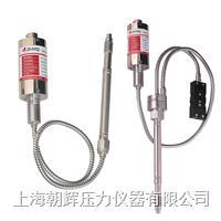 青岛高温熔体压力传感器
