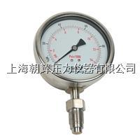 均质机压力表报价/上海均质机压力表