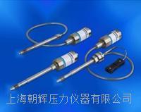 MDT420F系列壓力變送器