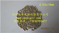 砂漿收縮試驗用銅測頭