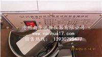 砌墻磚抗壓強度凈漿料攪拌機 QZ-25型