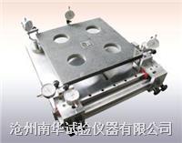 陶瓷磚平整度、邊角度、直角度綜合測定儀  CZY型儀