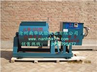 100升單臥軸式混凝土攪拌機 HJW-100型