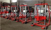 廠家直銷混凝土鉆孔取芯機 HZ-20型