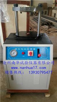 液壓式電動脫模器生產廠家 YDT-20型