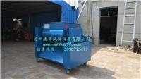 強制式雙臥軸混凝土攪拌機 HJS-60型