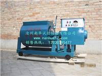 強制式單臥軸混凝土攪拌機生產廠家 HJW-60型