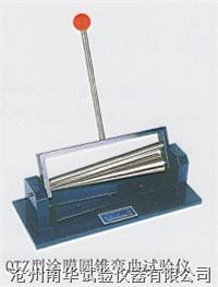 漆膜圓錐彎曲試驗儀 QTZ型