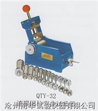 漆膜圓柱彎曲試驗儀 QTY-32型