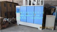 混凝土標準養護箱YH-40B/60B/90B型