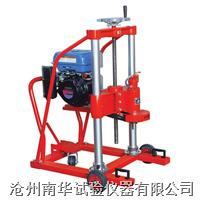 混凝土鉆孔取芯機(雅馬哈機器)