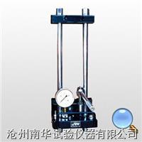 砌體原位壓力機(指針) S180型