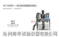 粘結強度檢測儀(一體式) HC-6000C型