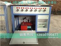 陜西省混凝土抗滲儀,西安市混凝土抗滲儀 HP-4.0型