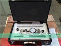 YB-15型手持式應變儀,YB-25型手持式應變儀