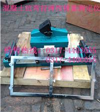 水泥混凝土抗彎拉彈性模量試驗裝置