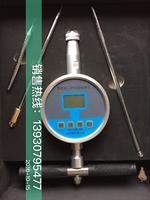 填土密實度現場檢測儀WG-VI型