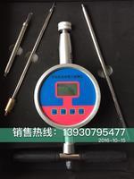 地基承載力現場檢測儀生產廠家 WG-VI型