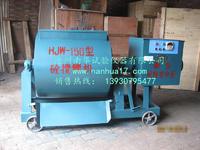 單臥軸強制式混凝土攪拌機HJW-150L型