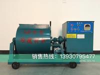 30L單臥軸強制式混凝土攪拌機