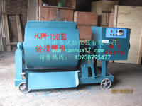 150L單臥軸強制式混凝土攪拌機