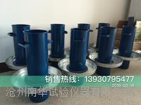 灌砂桶Ф150mm