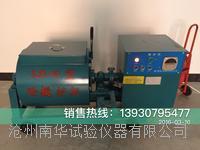 HJW-30型單臥軸強制式混凝土攪拌機