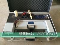 電動鋪砂測定儀LD-138型