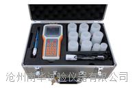 便攜式堿含量測定儀JHL-A型
