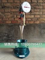 砂漿流動性測定儀SC-145型