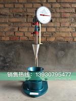 砂漿稠度儀,砂漿稠度儀價格,砂漿稠度儀廠家
