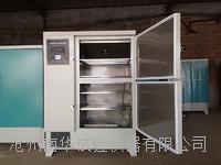 SHBY-40S型砂漿標準養護箱