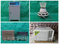 標養室控制儀BYS-3型