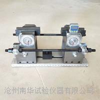 鋼筋反向彎曲試驗裝置(配萬能機使用)