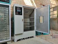 水泥濕熱養護箱廠家