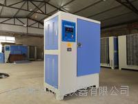 混凝土標準養護箱/標養箱