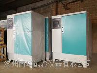 混凝土標準養護箱45塊/60塊/120塊/180塊