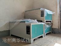 混凝土攪拌站實驗室試驗儀器(國標)