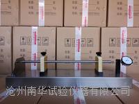 砼攪拌站混凝土試驗儀器(國標)