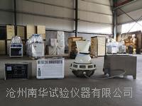 標養室恒溫恒濕控制設備
