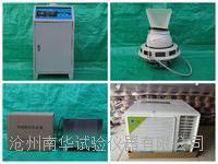 養護室恒溫恒濕控制設備