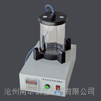 乳化瀝青實驗儀器(國標)