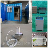 移動式集裝箱標養室控制設備